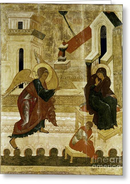 Incarnation Greeting Cards - The Annunciation Greeting Card by Granger