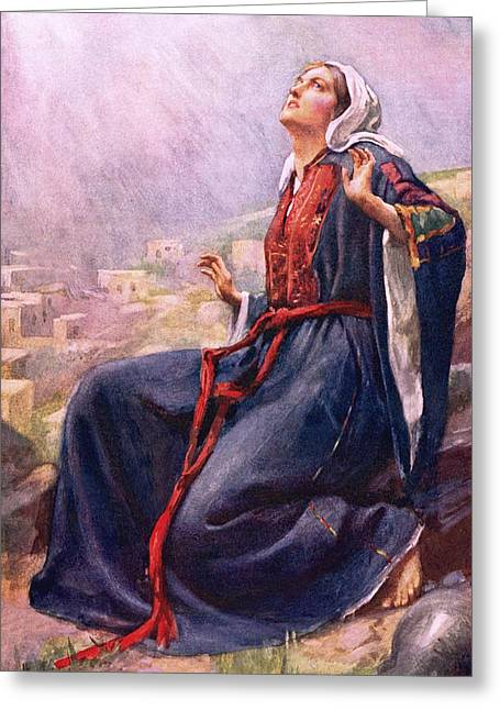 The Annunciation Greeting Card by Harold Copping