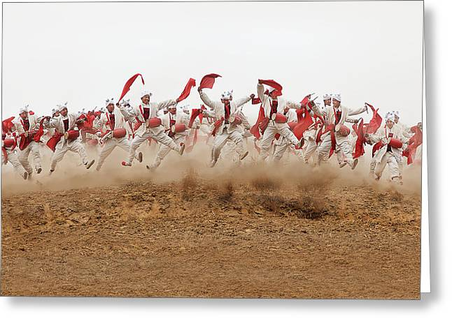 Chinese Greeting Cards - The Ansai Waist Drum Dance Greeting Card by Bj Yang