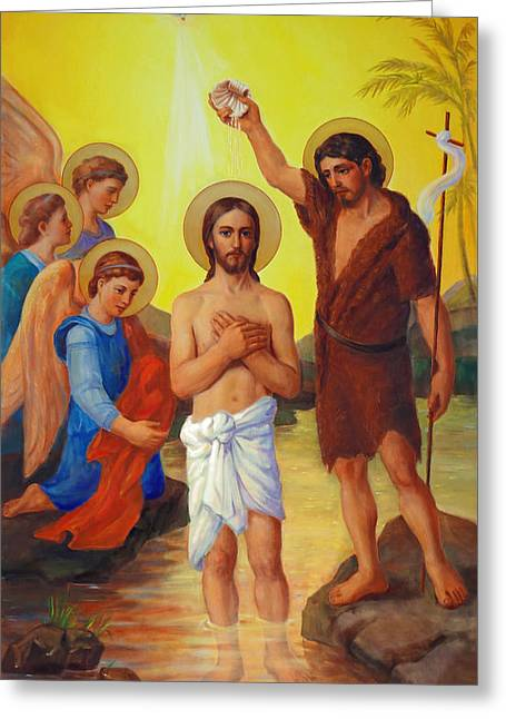 Jesus Christ Icon Digital Greeting Cards - The Baptism of Jesus Christ Greeting Card by Svitozar Nenyuk