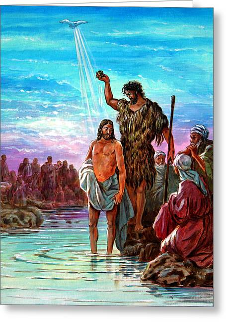 Bible Scene Greeting Cards - The Baptism of Jesus Greeting Card by John Lautermilch