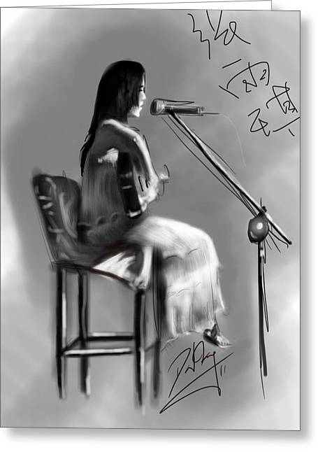 Sketchbook Greeting Cards - The Bar Singer Greeting Card by Dave King