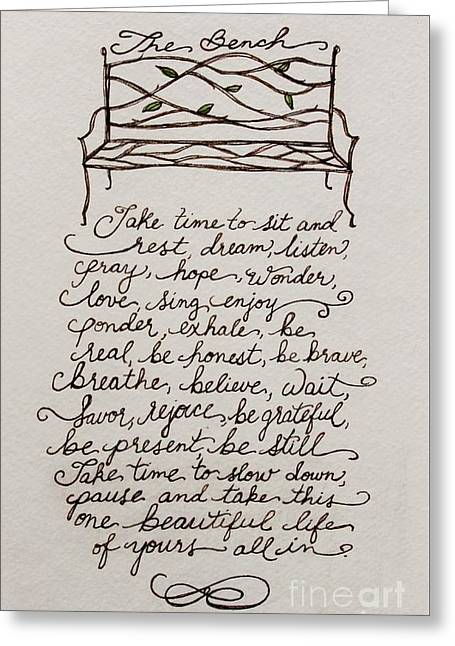 Peace Be Still Greeting Cards - The Bench Greeting Card by Elizabeth Robinette Tyndall