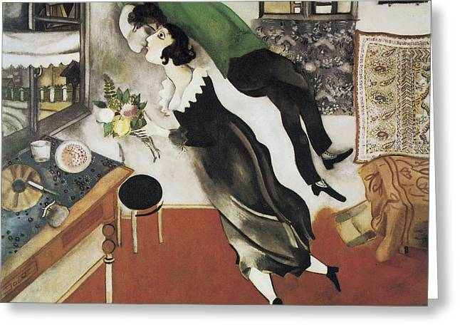 The Birthday Greeting Card by Marc Chagall