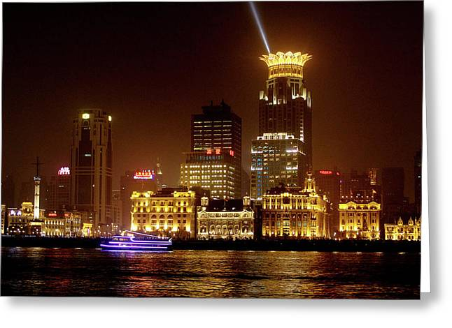 The Bund - Shanghai's magnificent historic waterfront Greeting Card by Christine Till