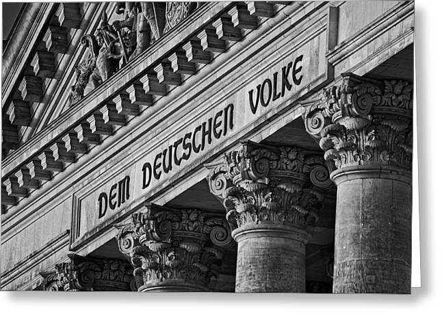 work Reliefs Greeting Cards - The Bundestag Berlin - Architectural Detail Greeting Card by Michal