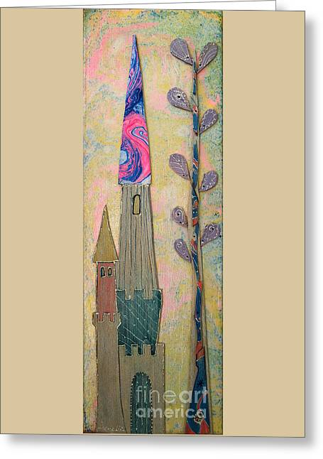 Bedroom Art Greeting Cards - The castle gives it self away Greeting Card by Aqualia