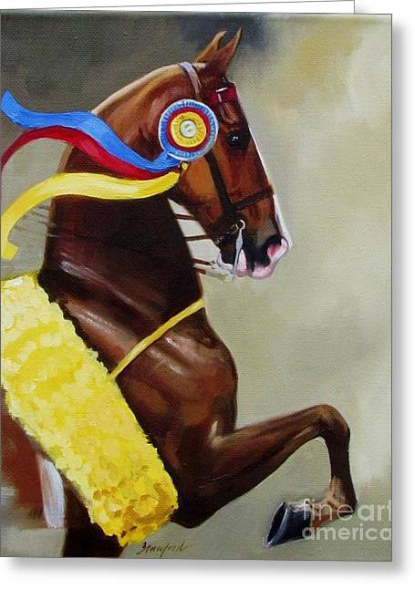 Gaiting Greeting Cards - The Champion Greeting Card by Janet  Crawford