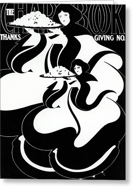 The Chapbook Thanksgiving Front Cover Greeting Card by American School