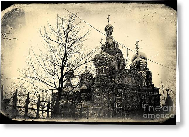 Church On Spilled Blood Greeting Cards - The Church of the Savior on Spilled Blood in St.Petersburg #2 Greeting Card by A Cappellari