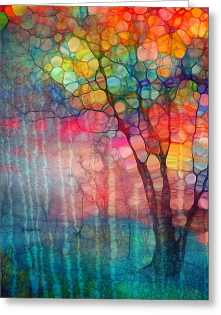 Abstract Shapes Greeting Cards - The Circus Tree Greeting Card by Tara Turner