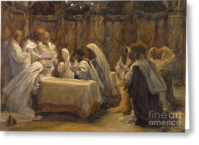 Biblical Greeting Card featuring the painting The Communion Of The Apostles by Tissot