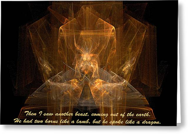 Fractal Spiritual Framed Prints Greeting Cards - The Counterfeit   Greeting Card by R Thomas Brass