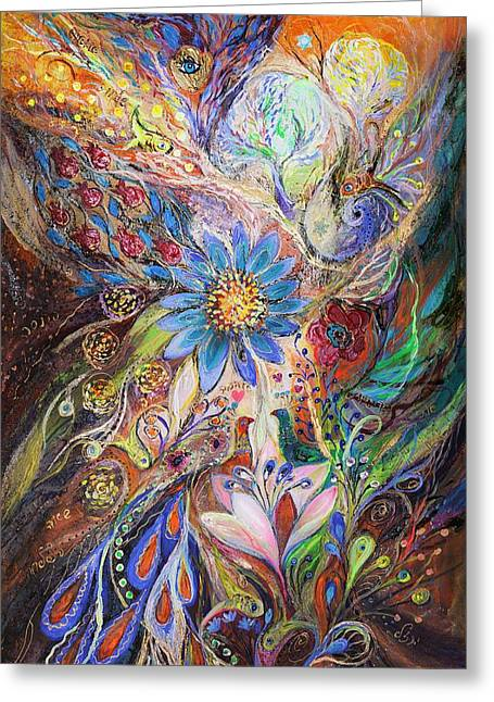 Kabbalistic Greeting Cards - The Dance of Light Greeting Card by Elena Kotliarker