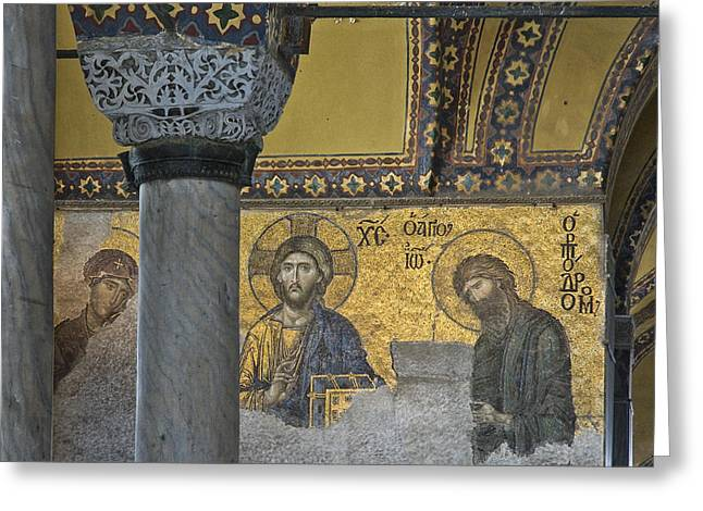 Pantocrator Greeting Cards - The Deesis mosaic with Christ as ruler At Hagia Sophia Greeting Card by Ayhan Altun