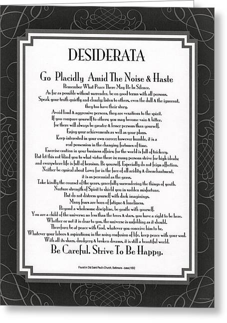 Motivational Poster Greeting Cards - The Desiderata Poem by Max Ehrmann. Careful Church version. Greeting Card by Desiderata Gallery