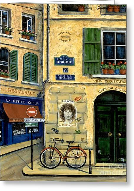 European Flower Shop Greeting Cards - The Doors Greeting Card by Marilyn Dunlap