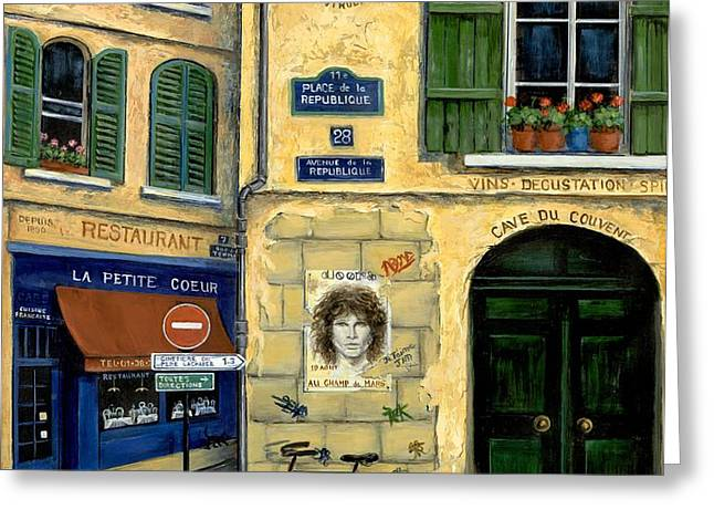 The Doors Greeting Card by Marilyn Dunlap