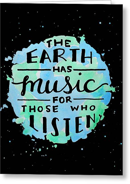 Texting Greeting Cards - The Earth Has Music Black Greeting Card by Michelle Eshleman