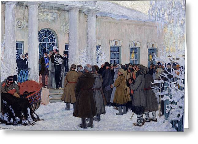 Reform Paintings Greeting Cards - The Emancipation of Russian Serfs Greeting Card by Boris Mihajlovic Kustodiev