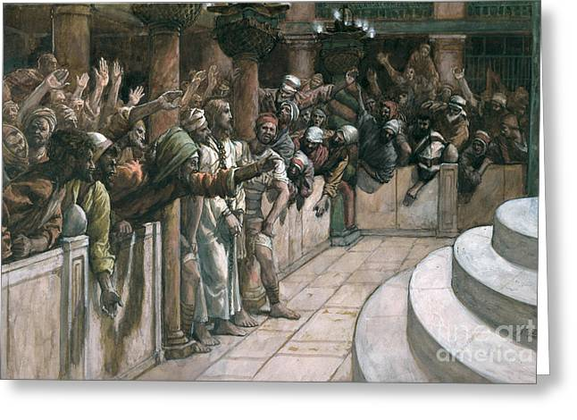 False Greeting Cards - The False Witness Greeting Card by Tissot