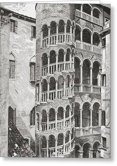 Staircase Drawings Greeting Cards - The Famous Staircase, The Scala Greeting Card by Ken Welsh