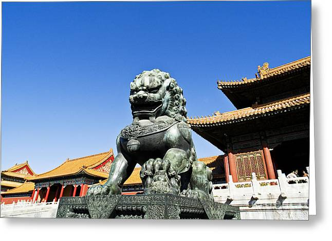 Historical Images Greeting Cards - The Forbidden Palace Greeting Card by Ray Laskowitz - Printscapes