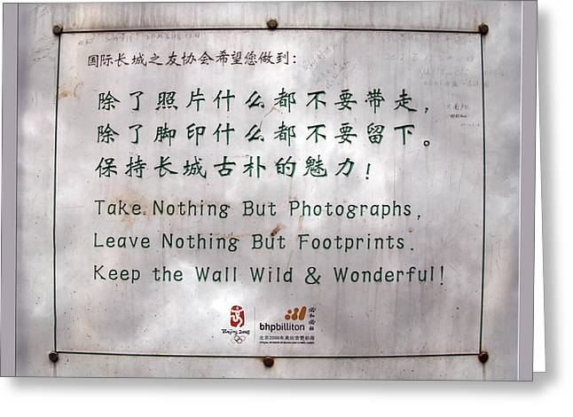 The Great Wall Beijing Ever-changing Times Greeting Card by Betsy Knapp