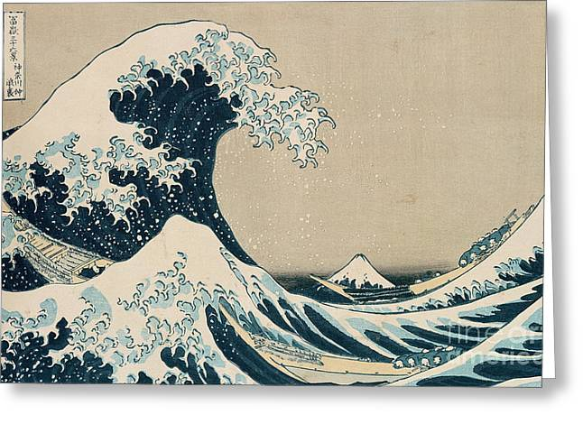 Calligraphy Art Greeting Cards - The Great Wave of Kanagawa Greeting Card by Hokusai