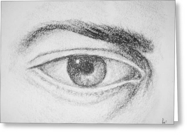 Eyebrow Drawings Greeting Cards - THE HUMAN EYE Fine Art Illustration by Roly O Greeting Card by Roly Orihuela