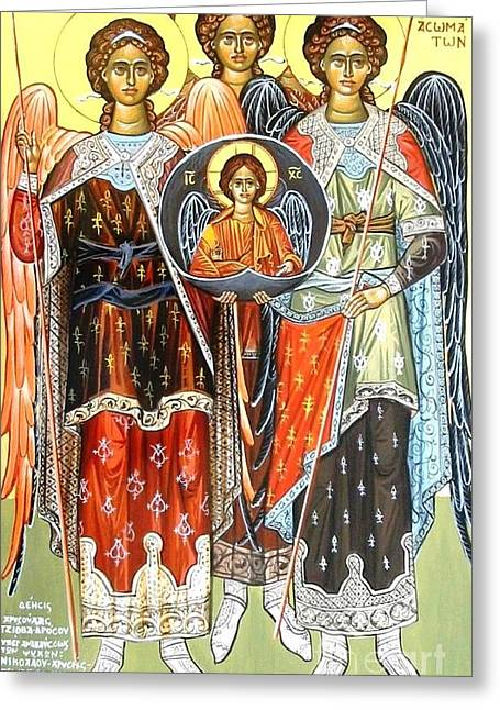 Icon Byzantine Greeting Cards - The Incorporeals meeting  Greeting Card by George Siaba