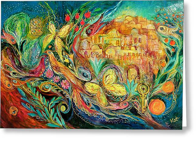 The Jerusalem Key Greeting Card by Elena Kotliarker