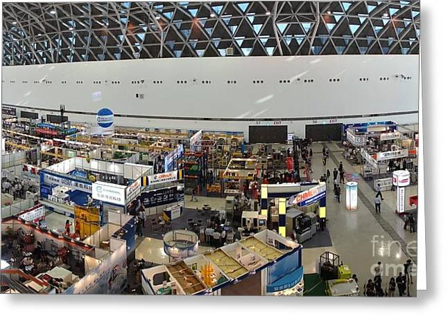 The Kaohsiung Industrial Automation Exhibition Greeting Card by Yali Shi