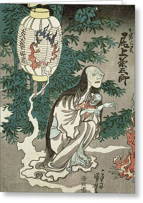 Ghost Story Greeting Cards - The Lantern of the Ghost of Sifigured O-iwa Greeting Card by Japanese School