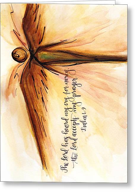 The Lord Has Heard. Greeting Card by Elizabeth Moersch