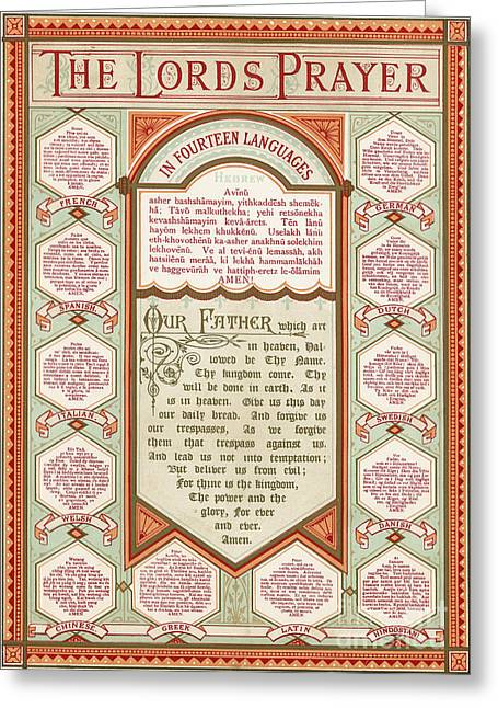 The Lord's Prayer In 14 Languages Greeting Card by English School