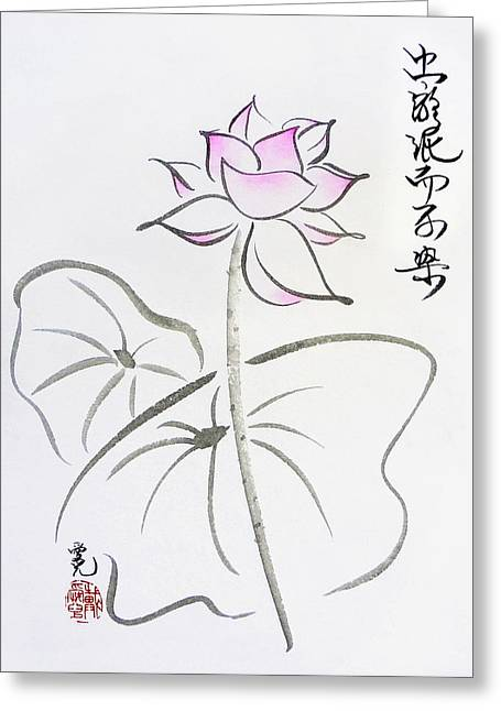 Inkwash Greeting Cards - The Lotus Rises Out of Muddy Waters Untainted Greeting Card by Oiyee  At Oystudio