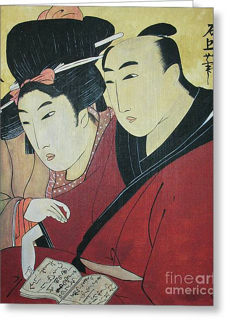 Carrie Jackson Studios Greeting Cards - The Lovers Ohan and Chomon  Greeting Card by Carrie Jackson