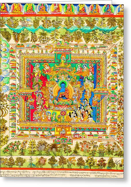 Recently Sold -  - Tibetan Buddhism Greeting Cards - The Mandala of Medicine Buddha Greeting Card by Lanjee Chee