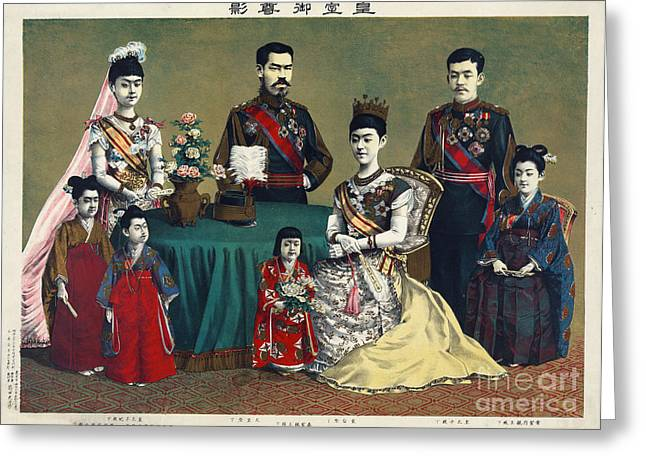 Meiji Greeting Cards - The Meiji Emperor of Japan and the imperial family Greeting Card by Celestial Images