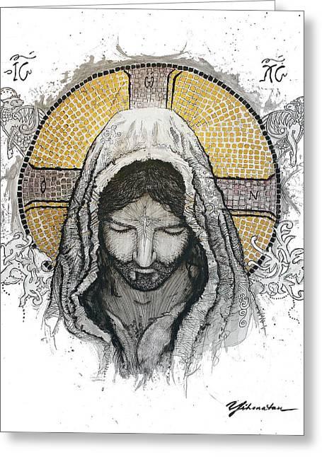 Jesus Mixed Media Greeting Cards - The Messiah Greeting Card by Jonathan Edward Shaw