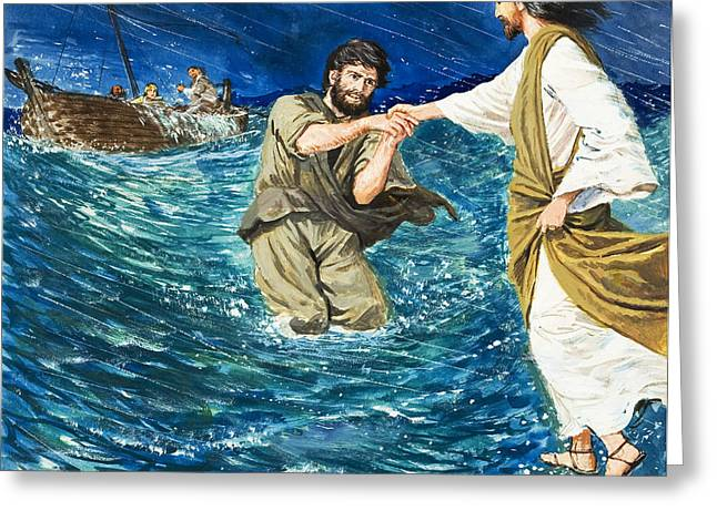 Fishing Boats Greeting Cards - The Miracles of Jesus Walking on Water  Greeting Card by Clive Uptton