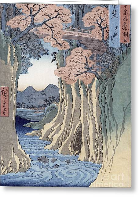Cliffs Paintings Greeting Cards - The monkey bridge in the Kai province Greeting Card by Hiroshige