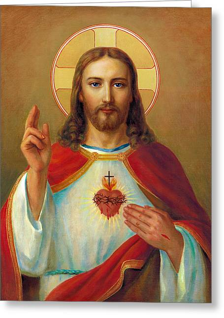 Resurrection Greeting Cards - The Most Sacred Heart Of Jesus Greeting Card by Svitozar Nenyuk