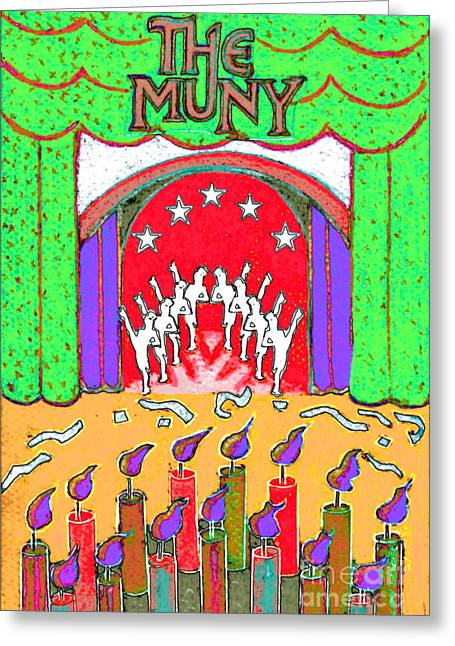 Curtains Drawings Greeting Cards - The Muny Birthday Celebration 2 Greeting Card by Genevieve Esson