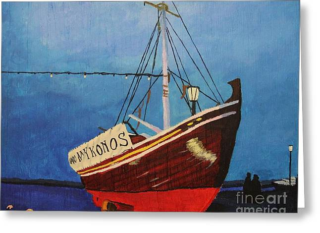 Night Lamp Greeting Cards - The Mykonos Boat Greeting Card by Marina McLain