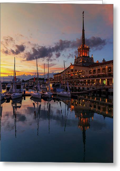 the nautical station and the yacht on the main sea channel of the Sochi seaport Greeting Card by George Westermak