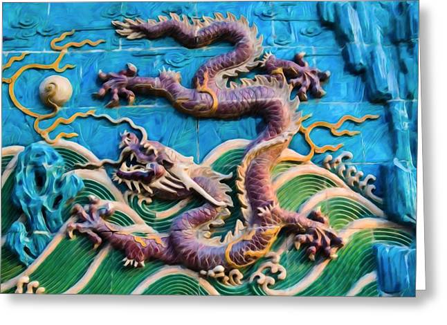 Antique Beijing Greeting Cards - The Nine-Dragon Wall Greeting Card by Lanjee Chee