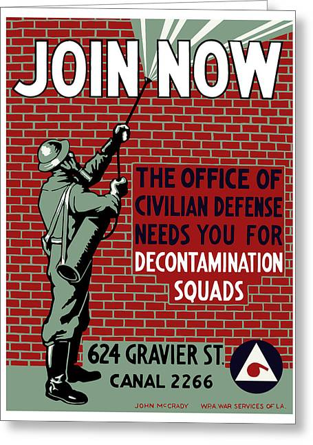 Civilians Greeting Cards - The Office Of Civilian Defense Needs You Greeting Card by War Is Hell Store