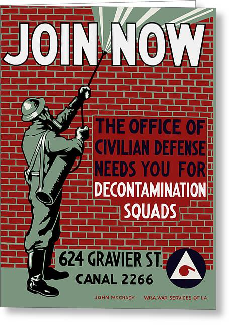 Progressed Mixed Media Greeting Cards - The Office Of Civilian Defense Needs You - WPA Greeting Card by War Is Hell Store